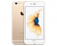 Apple - iPhone 6s 128GB Dourado (desbloqueado)